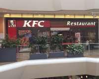 KFC LA PART DIEU